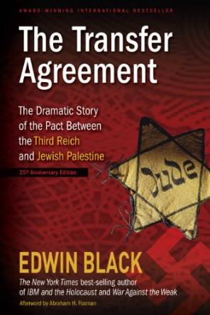 TransferAgreement