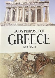 purpose_for_Greece-211x300